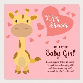かわいい漫画のベビーシャワーと新生児招待状