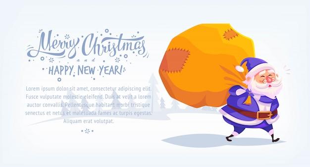 Милый мультфильм синий костюм санта-клауса с доставкой подарков в большой сумке с рождеством иллюстрации горизонтальный баннер