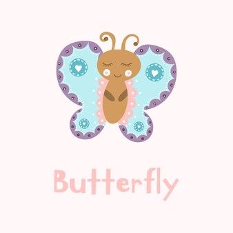 かわいい漫画の蝶。パステルカラー。