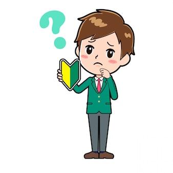 かわいい漫画のキャラクターの少年、初心者の質問