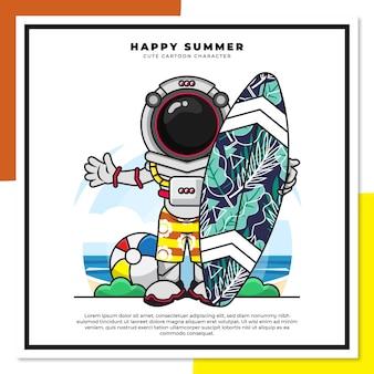 우주 비행사의 귀여운 만화 캐릭터는 행복한 여름 인사와 함께 해변에서 서핑 보드를 들고있다