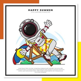 우주 비행사의 귀여운 만화 캐릭터는 행복한 여름 인사와 함께 해변에서 휴식을 취했습니다.