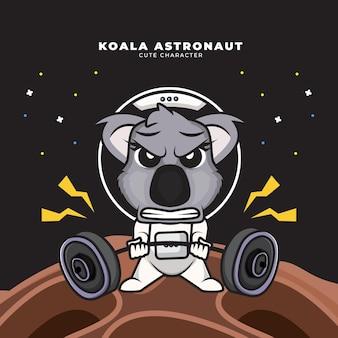 赤ちゃんの宇宙飛行士コアラのかわいい漫画のキャラクターは、バーベルを持ち上げています