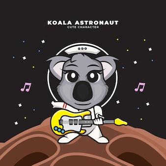 赤ちゃんの宇宙飛行士コアラのかわいい漫画のキャラクターがギターを弾いています