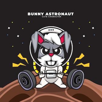 토끼 우주 비행사의 귀여운 만화 캐릭터가 바벨을 들어 올려