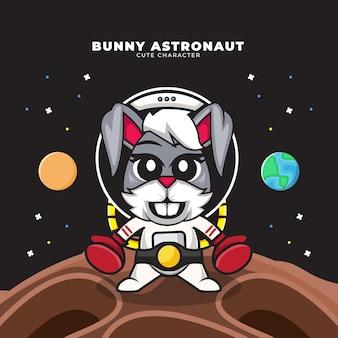 ボクシンググローブとチャンピオンベルトを身に着けているバニー宇宙飛行士のかわいい漫画のキャラクター