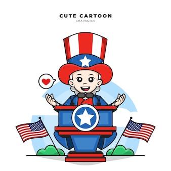 アンクルサムのかわいい漫画のキャラクターが表彰台でスピーチをしていました