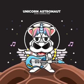 우주에서 기타를 연주하는 유니콘 우주 비행사의 귀여운 만화 캐릭터