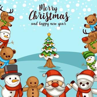 かわいい漫画のクリスマス挨拶