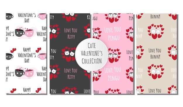 Cute cartoon collection  happy valentine seamless pattern set Premium Vector