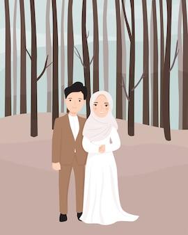 Cute cartoon couple bride and groom muslim