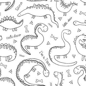 かわいい漫画の恐竜は落書きスタイルでシームレスな背景をベクトルします。