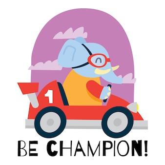 レースカーを運転しているかわいい漫画の象