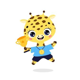 かわいい漫画のフラット落書き動物は、金メダルとカップで勝者をスポーツします。キリンスポーツの勝者