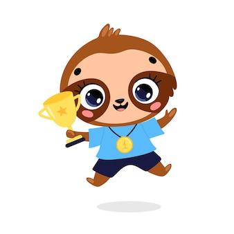 かわいい漫画のフラット落書き動物は、金メダルとカップで勝者をスポーツします。ナマケモノスポーツの勝者