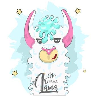Cute cartoon hand-drawn Lama