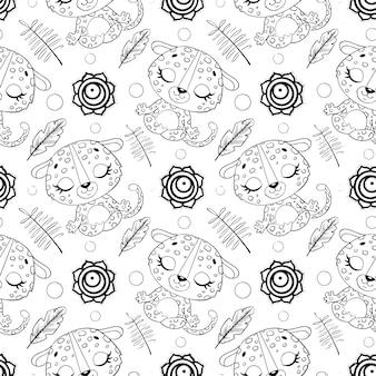 かわいい漫画ジャングル動物瞑想シームレスパターン