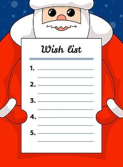 Милый мультфильм каваи санта-клаус держит список желаний чистый лист бумаги с рождеством и новым годом