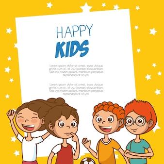 Симпатичные кадры мультфильма детей