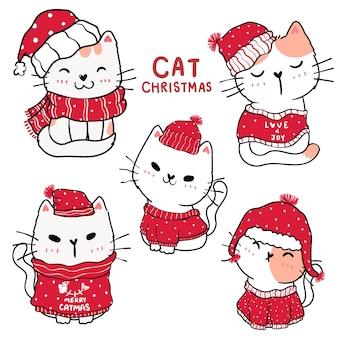 Cute cartoon kitten cat set happy christmas.