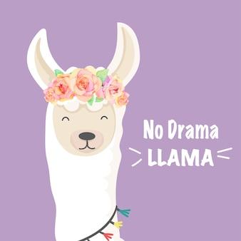 Cute cartoon llama unicorn character