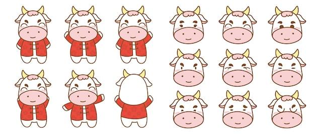 귀여운 만화 황소 캐릭터 컬렉션.