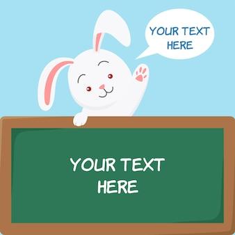 보드와 함께 귀여운 만화 토끼 토끼