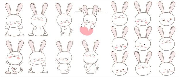 귀여운 만화 토끼 캐릭터 컬렉션.
