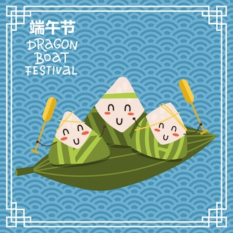 Cute cartoon rice dumpling characters on row bamboo leaf for dragon boat festival celebration.