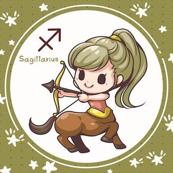Cute cartoon sagittarius