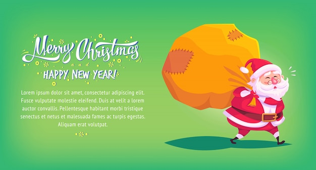 큰 가방에 선물을 전달하는 귀여운 만화 산타 클로스 메리 크리스마스 일러스트 인사말 카드 포스터 가로 배너입니다.