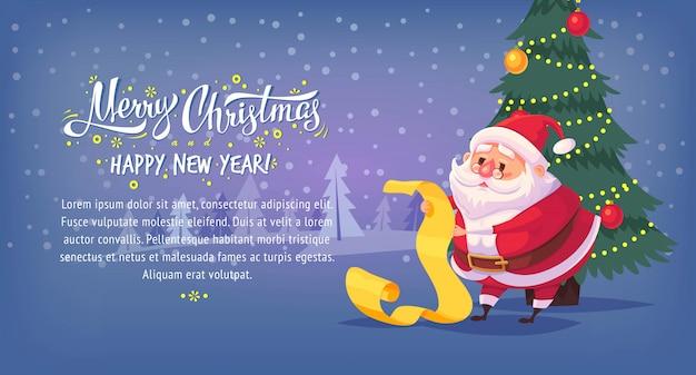 かわいい漫画のサンタクロースがギフトリストを読んでメリークリスマスイラストグリーティングカードポスター水平バナー