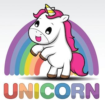 Cute cartoon smiling unicorn on a white background