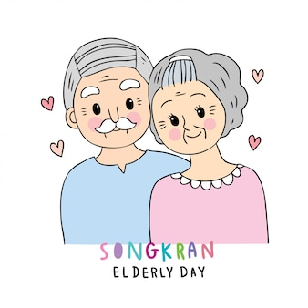 かわいい漫画ソンクラーン祭りタイ。高齢者の日、恋に幸せな老夫婦