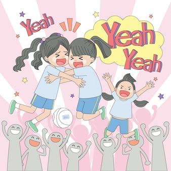 Cute cartoon sport team celebrations