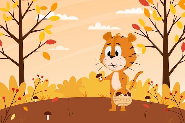 귀여운 만화 호랑이는 숲에서 버섯을 수집합니다. 가 풍경입니다. 동물 캐릭터.