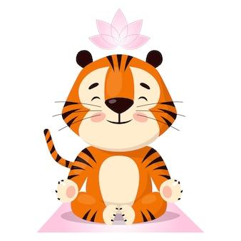 Милый мультяшный тигр занимается йогой, сидя в позе лотоса символ года тигра