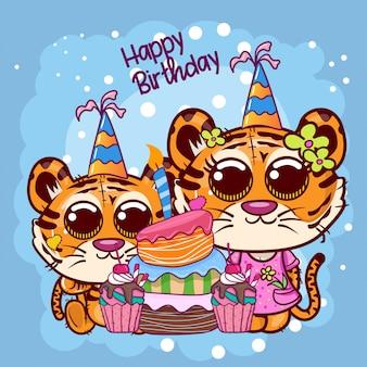 グリーティングカードのためのかわいい漫画の虎。ベビーシャワー。誕生日 - ベクトル