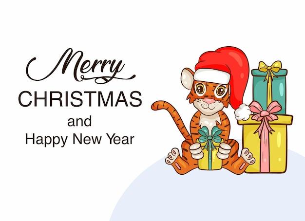 Милый мультяшный тигр в шляпе санты. символ года по китайскому календарю. рождественская открытка, плакат, баннер. векторная иллюстрация