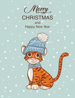 Милый мультяшный тигр в теплой шапке. символ года по китайскому календарю. рождественская открытка. векторная иллюстрация
