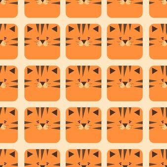 フラットスタイルのかわいい漫画の虎のシームレスなパターン