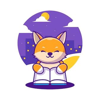 귀여운 만화 벡터 일러스트 여우는 책을 읽고 있습니다. 학교 아이콘 개념으로 돌아가기