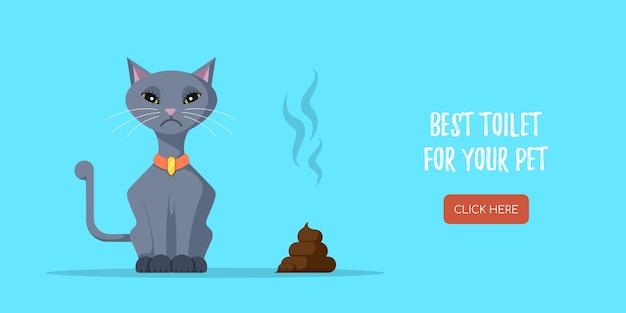 Симпатичный кот и корма, лежащие рядом. концептуальный баннер для зоомагазина