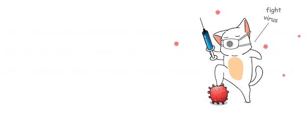 Милый кот мультипликационный персонаж борется с вирусом