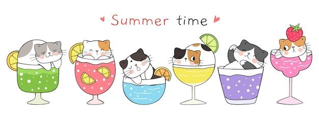 Милый кот коктейль на лето