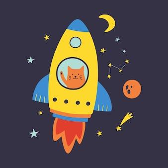 로켓 비행 귀여운 고양이 손으로 그린 벡터 일러스트 레이 션 어린이 그림 사랑스러운 동물