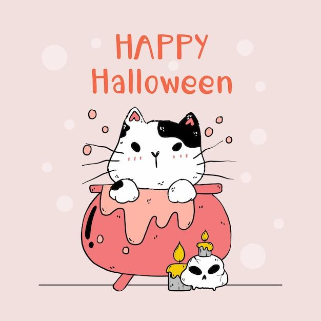 고양이 두개골과 촛불 독 냄비에 귀여운 고양이 할로윈, 인사말 카드, 승화, 스티커에 대한 실루엣이있는 재미있는 고양이 키티 아트
