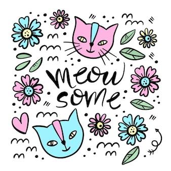 Милый кот рисованной цветочный эскиз