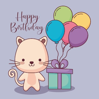 Cute cat happy birthday card with gift and balloons helium