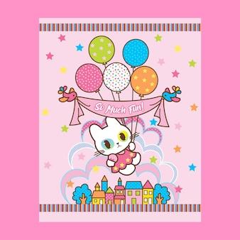 カラフルな風船の背景デザインで楽しいポスターイラストを持っているかわいい猫